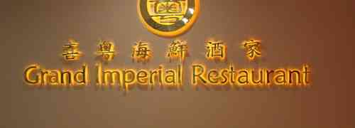 GRAND IMPERIAL RESTAURANT Subang Jaya