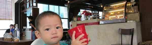 Red Bean Bag Café @ Solaris Dutamas