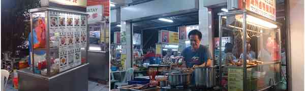 KY eats – A&Z Western Food, Restaurant Pom Pom at PJ SS3
