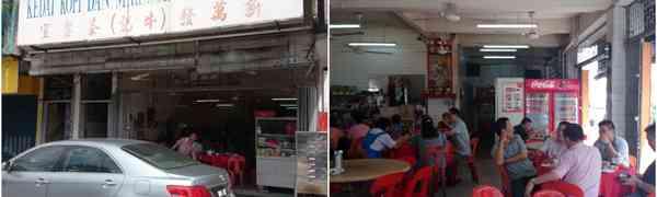 KY eats – Ngau Kei (Sin Ban Fatt) Jalan Ipoh