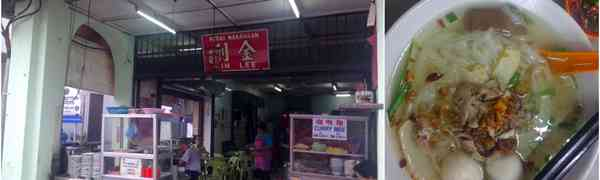 KY eats – Five Meals in One Day, Penang Hawkers Delight