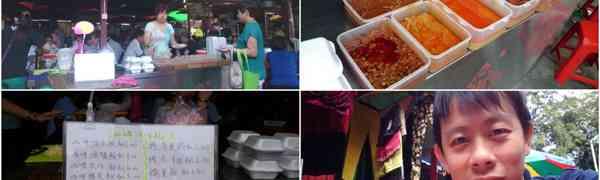 KY eats – Pork Skin Curry Nasi Lemak, Imbi Market