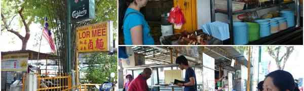 KY eats – Hainan Lor Mee at Hai Beng kopitiam, Penang Burma Road