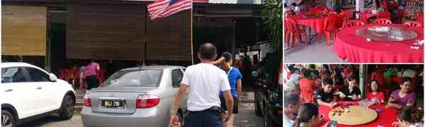 KY eats – Loong Sing at Bukit Tinggi, Bentong, Pahang