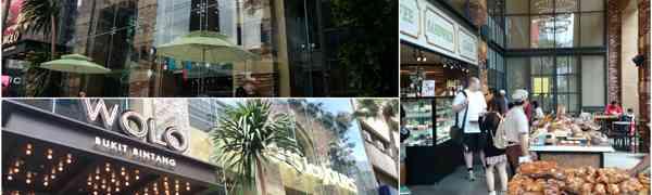 HGW KY eats – Tous les Jours bakery at Bukit Bintang