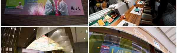 KY eats – Kansai Festival at Kampachi Pavilion KL