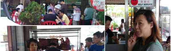 KY eats – Chicken Rice at Hong Seng Kopitiam, PJ Seksyen 17
