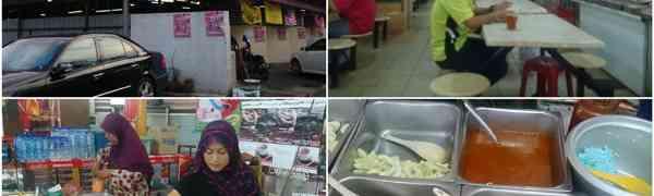 KY eats – Nasi Kerabu at Medan Selera Semarak