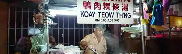KY eats – Kuih Teow Soup at Chulia Street, Penang