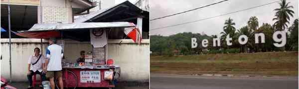KY eats – Mini Food Trail at Bentong