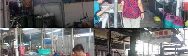 KY eats – Anson Road Kuih Teow Th'ng, Penang