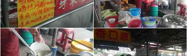KY eats – Soya Sauce Chicken at Jalan Ipoh