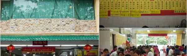KY eats – Fu Man Restaurant at Tanjung Malim