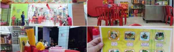 KY eats – Authentic Vietnamese street food at Quan An Viet, Kawasan 17, Klang