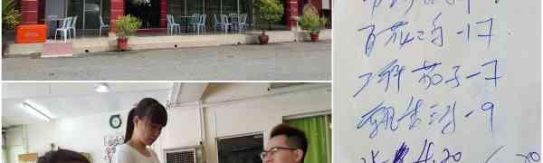 KY eats – Laksa Fish at Restaurant Piao Siang, Sungai Petani