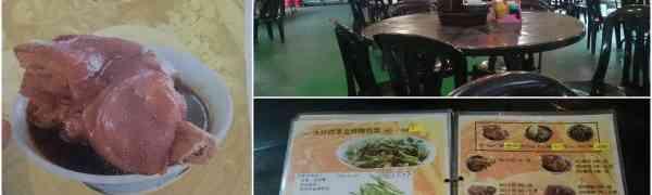 KY eats – BB Bak Kut Teh, Bandar Baru Klang