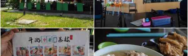 KY eats – Fish Noodle at Jong Fa Pai kopitiam, Kota Kinabalu