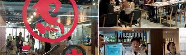 KY eats – Taste of Authentic Japan at Yakitori Fukuda Dining, Evolve Mall