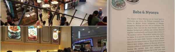 KY eats – Little Nyonya (Halal) at Setia City Mall