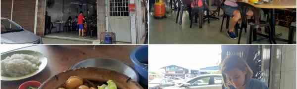 KY eats – Original Telok Pulai Bak Kut Teh, Klang
