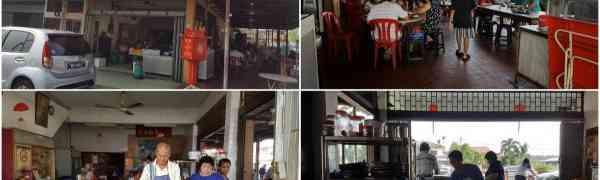 KY eats – Ah Tao Seafood Bak Kut Teh, Klang