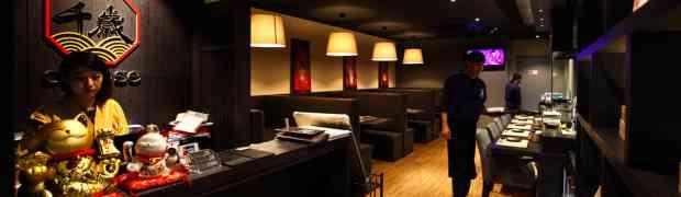 Chitose Japanese Restaurant (Yakitori) @ Solaris Mont Kiara