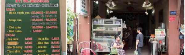 KY eats – Vietnamese Street Food 101 – #5 Goi Cuon (Spring Roll)
