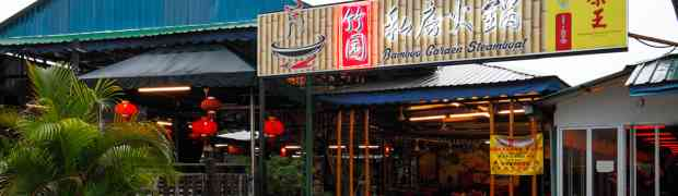 Bamboo Garden Steamboat 竹园私房火锅 @ Kepong
