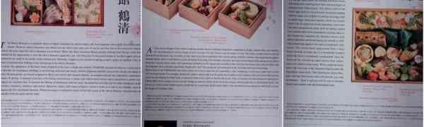 KY eats – Flavors of Hanami, Isetan the KL Store