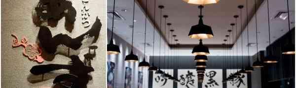 KY eats – Tonkatsu Anzu, The Table, Isetan The Japan Store KL
