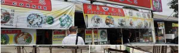 KY eats – Curry Mee, CKT & More at Restoran Penang Corner, Kepong