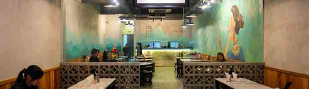 Bai Wei Cuisine 百味浓 @ Desa Sri Hartamas