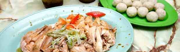 Huang Chang Chicken Rice @ Batu Berendam, Melaka – NOT GOOD