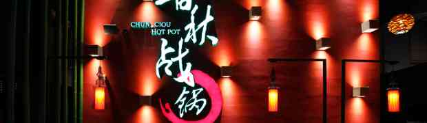 Chun Ciou Hot Pot 马来西亚春秋战锅 @ Old Klang Road