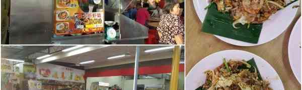 KY eats – No. 5 Char Kuih Teow, Penang