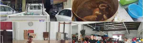 KY eats – Lala Bak Kut Teh at Yun Heng kopitiam, Klang Utama