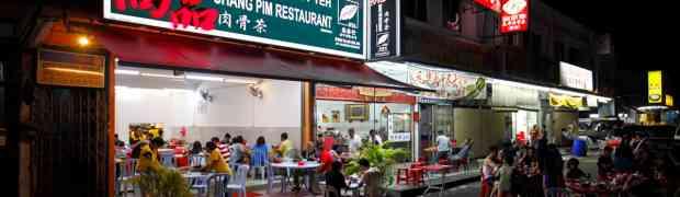 Shang Pim – Best Bak Kut Teh in Kepong