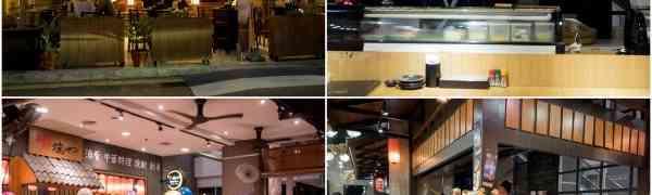 KY eats – Robataya Izakaya (Japanese gastropub), Publika