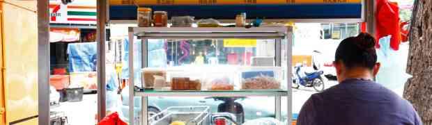 Alor Corner Curry Noodle (Jalan Alor Curry Mee) @ Bukit Bintang