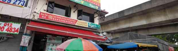 Sarawak Noodles @ Restoran RDS, Wangsa Maju
