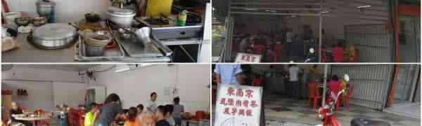 KY eats – Ah Sou Bak Kut Teh, Jalan Batu Tiga Lama, Klang