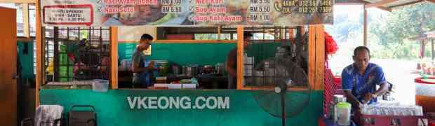 Nasi Ayam Bonda @ Kampung Bachang, Melaka