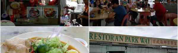 KY eats – Penang Jawa Mee at Park Way Kopitiam, Subang Jaya