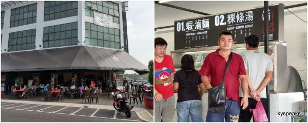 Johnny's Prawn Mee at Fullhouse Cafe, Taman Subang Murni