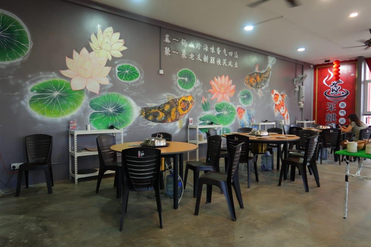 MQL Restaurant Icon City BM
