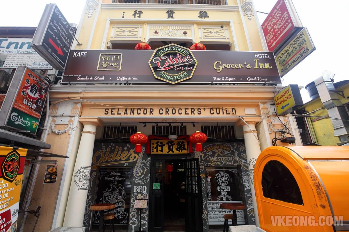 Oldies-Cafe-Jalan-Sultan-KL-Petaling-Street
