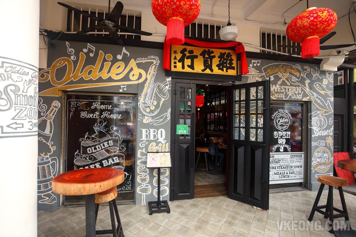 Oldies-Cafe-Jalan-Sultan-KL-Entrance