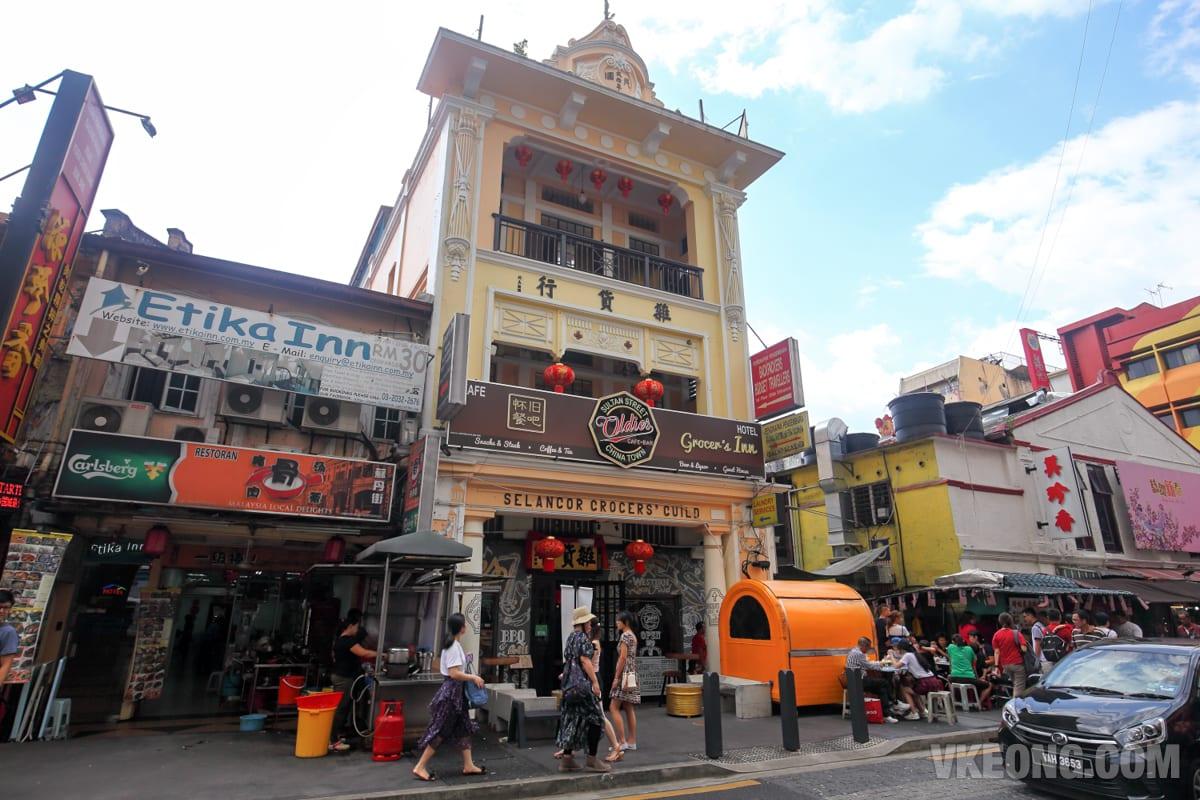 Oldies-Cafe-Jalan-Sultan-KL