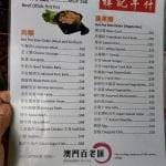 chi kei ngao chap menu 2