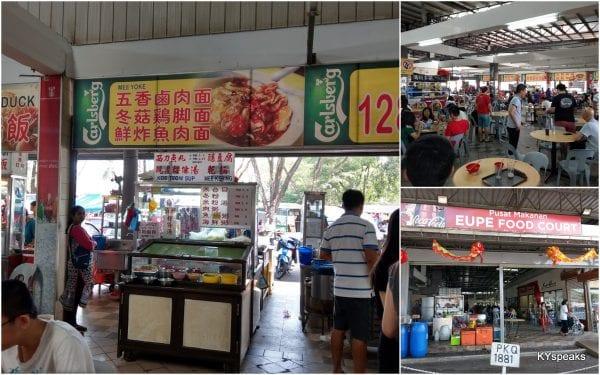 Eupe food court Loh Mee stall